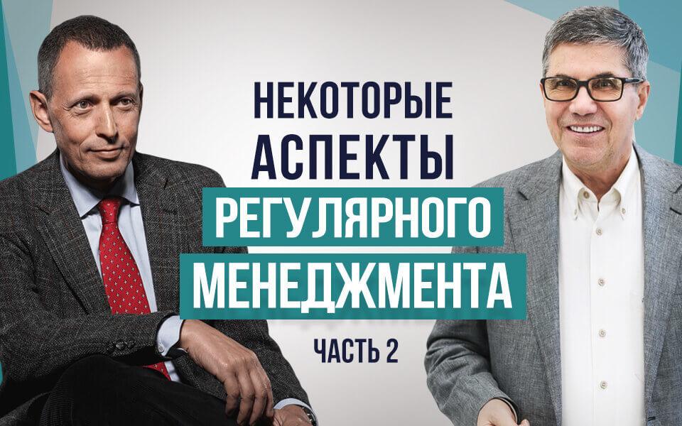 Александр Фридман, Владимир Тарасов