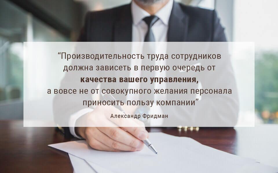 Цитата Александра Фридмана