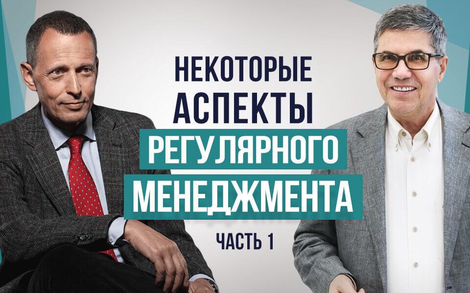 Александр Фридман и Владимир Тарасов
