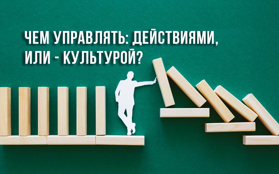 Александр Фримдан, управление, сотрудники, культура управления