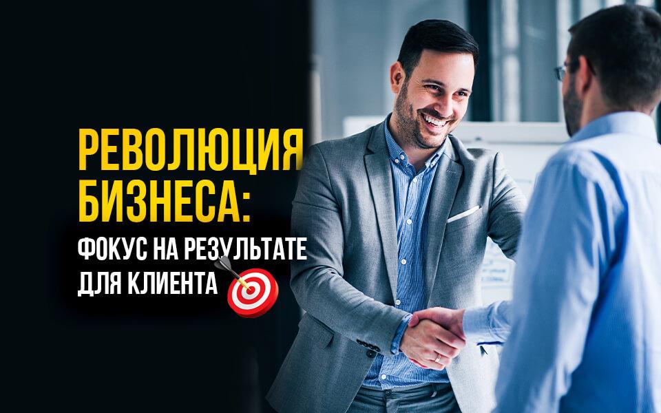 клиентоориентированность, гарретт джонстон, клиенты, развитие компании, бизнес