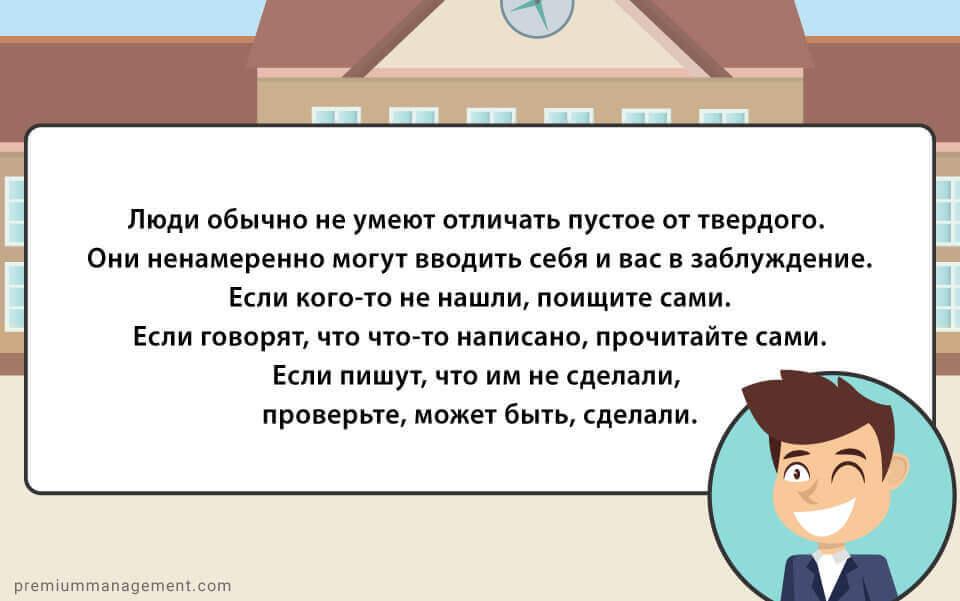Технология Владимира Тарасова